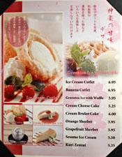 Kagura Dessert Menu