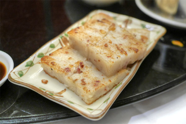 Salty Pork Turnip Cake