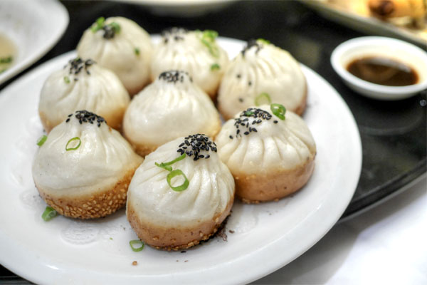 Old Shanghai Fried Dumpling