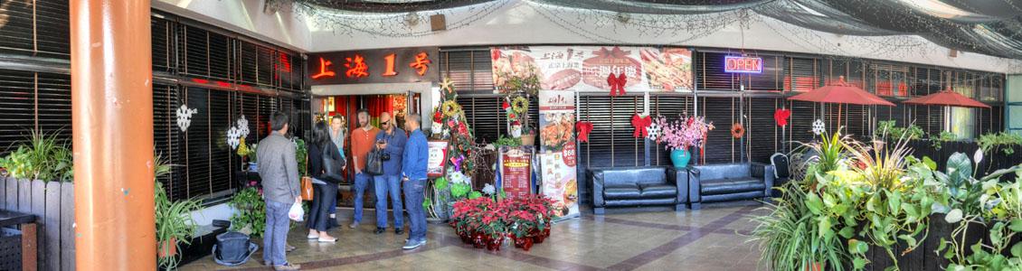 Shanghai No. 1 Exterior