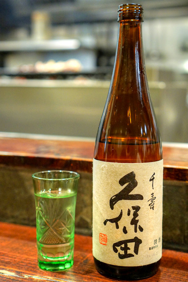 Kubota 'Senju'
