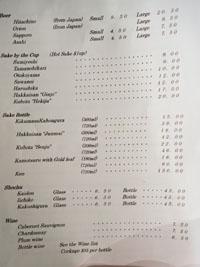 Yakitoriya Beer/Sake/Shochu List
