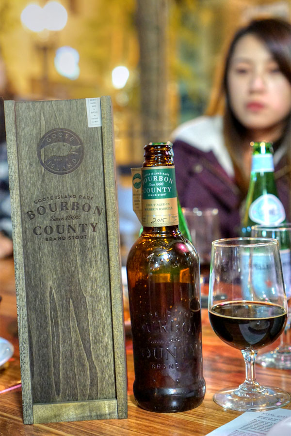 2015 Goose Island Rare Bourbon County Brand Stout