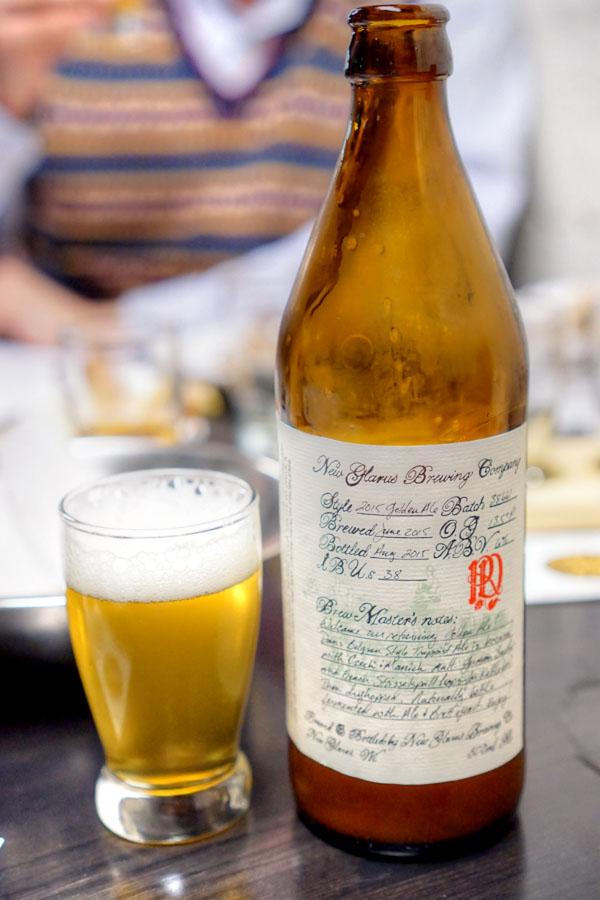 2015 New Glarus R&D Golden Ale