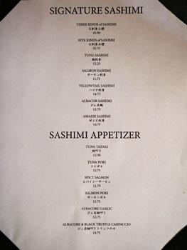 Kagura Menu: Signature Sashimi & Sashimi Appetizer