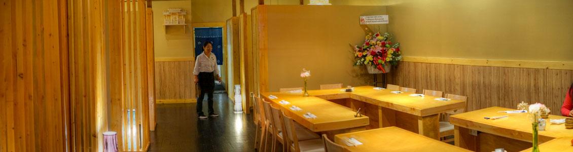 Kagura Interior