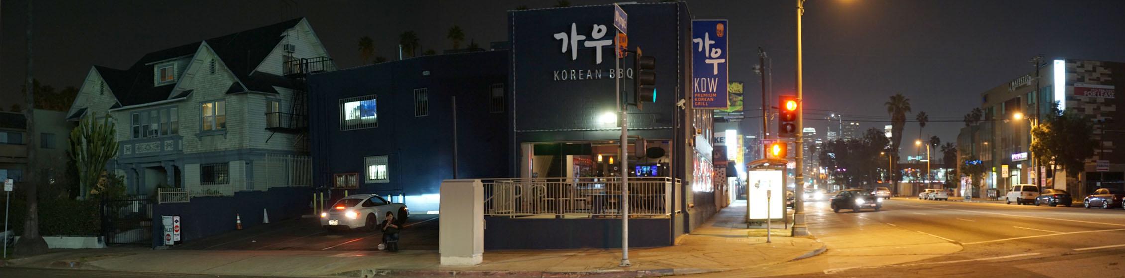 KOW Korean BBQ Exterior