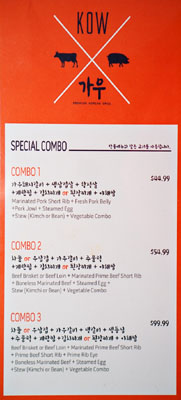 KOW Korean BBQ Menu: Special Combo
