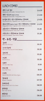 KOW Korean BBQ Menu: Lunch combo