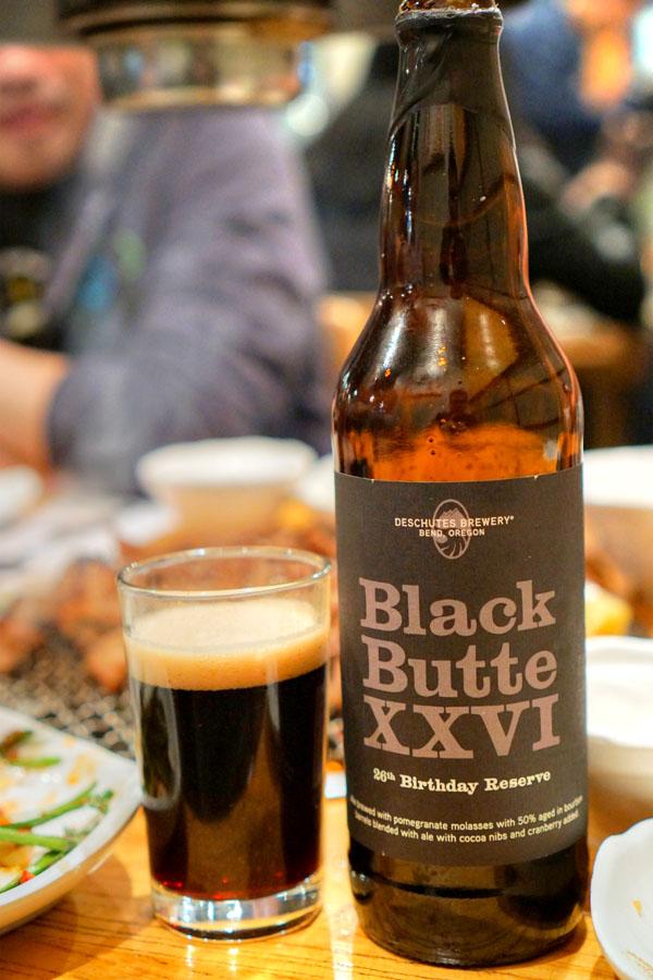 2014 Deschutes Black Butte XXVI