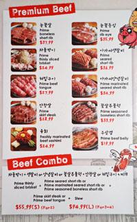 Ahgassi Gopchang Menu: Beef
