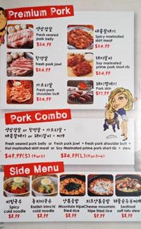 Ahgassi Gopchang Menu: Pork