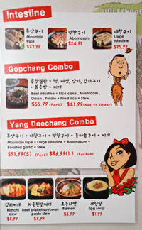 Ahgassi Gopchang Menu: Intestine