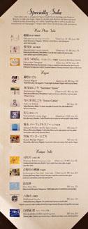 Raku Sake List: Specialty