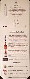 Raku Beer List