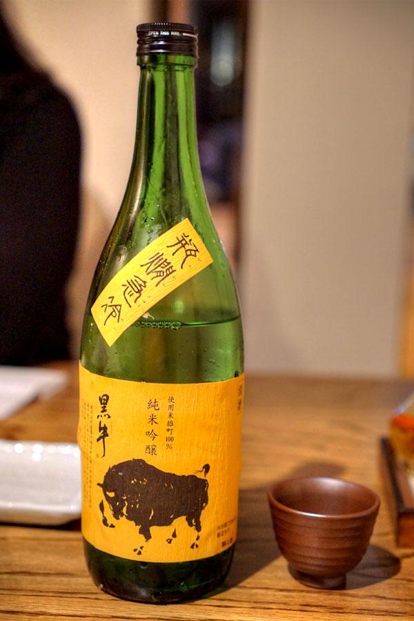 Kuroushi Omachi Junmai Ginjo
