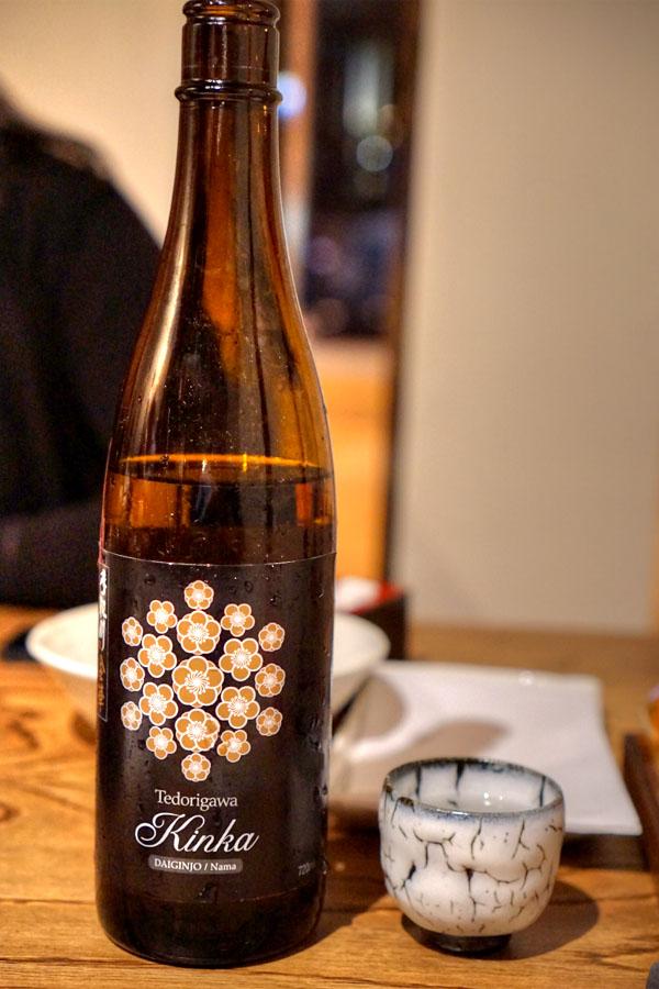 'Gold Blossom', Tedorigawa 'Kinka' Daiginjo Nama