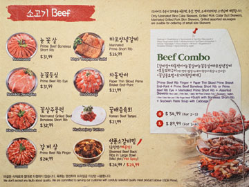 Magal BBQ Menu: Beef