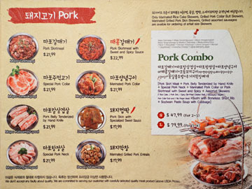 Magal BBQ Menu: Pork