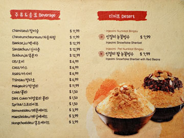Magal BBQ Menu: Beverage | Dessert