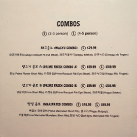 The Paan Menu: Combos