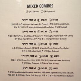 The Paan Menu: Mixed Combos