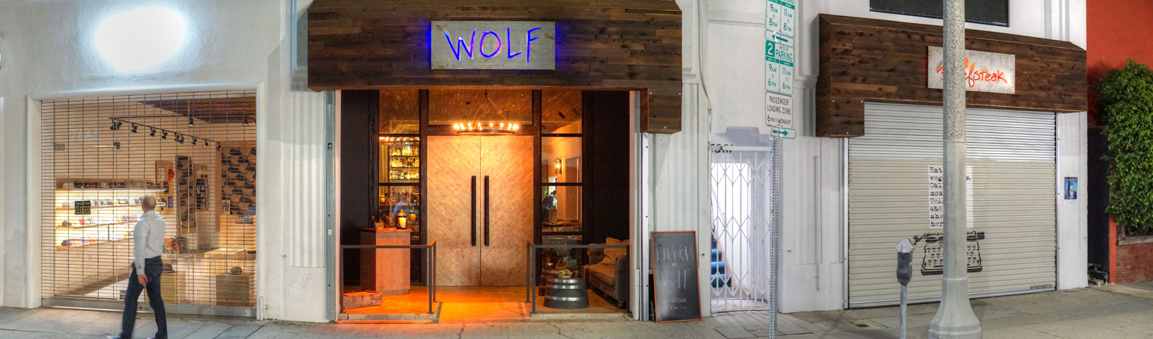 Wolf Exterior