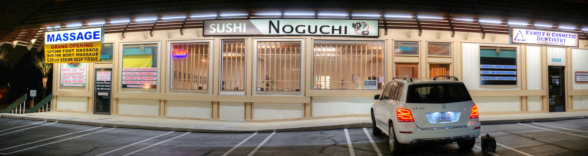 Sushi Noguchi Exterior