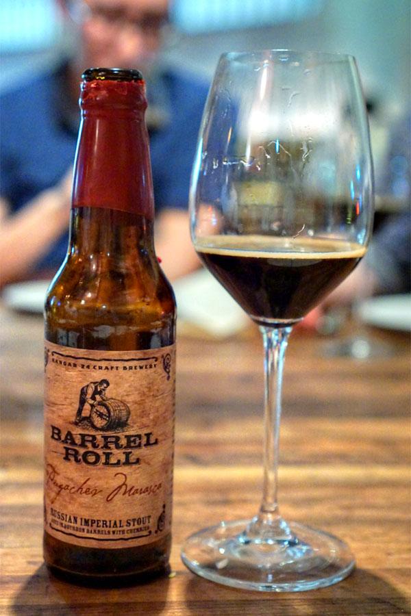 2015 Hangar 24 Barrel Roll: Pugachev's Marasca