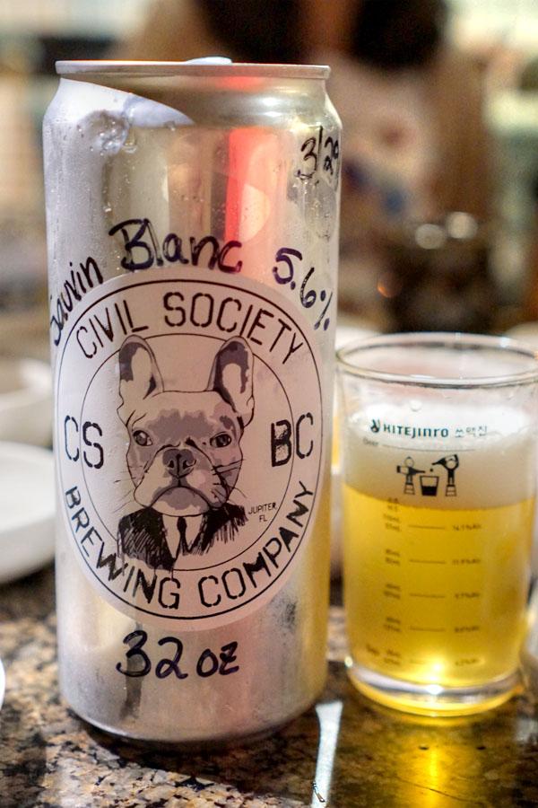 2016 Civil Society Sauvin Blanc