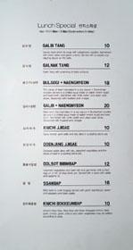 Soowon Galbi Menu: Lunch Special