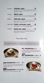 Soowon Galbi Menu: Korean Dishes (cont.) & Noodles
