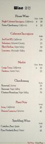 Soowon Galbi Wine List