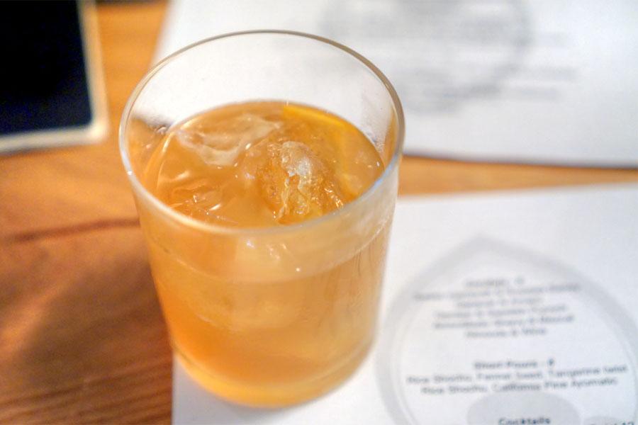 Armagnac, Citrus Oleo Saccharum