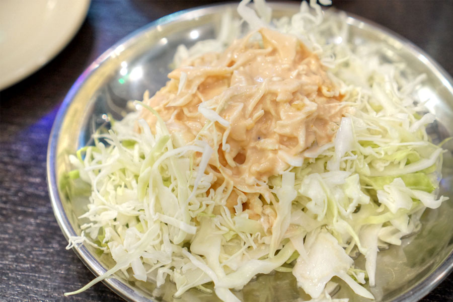 Shredded Cabbage