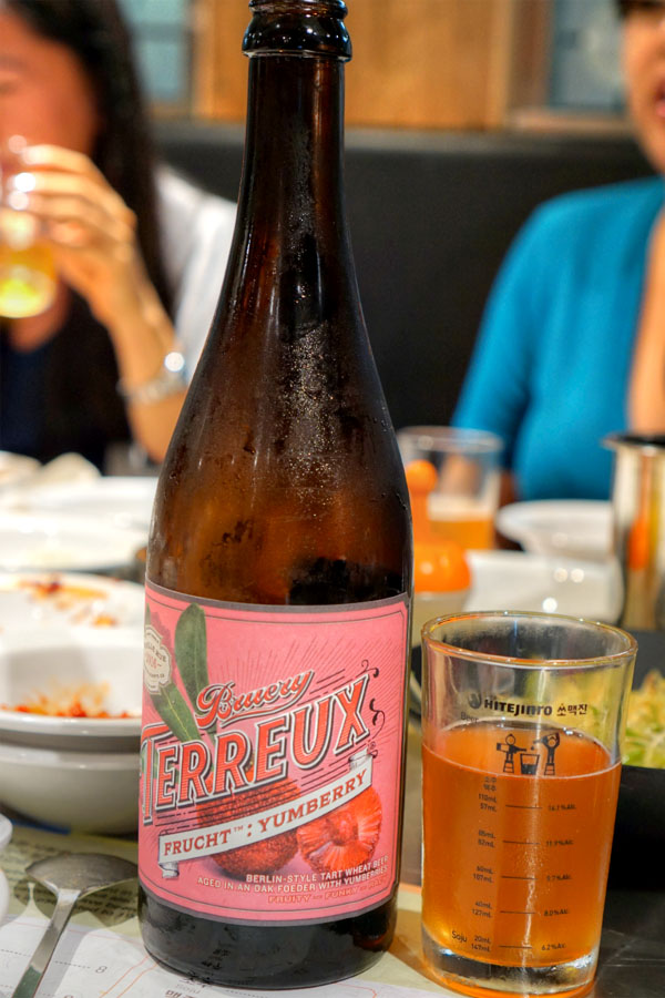 2016 Bruery Terreux Frucht: Yumberry