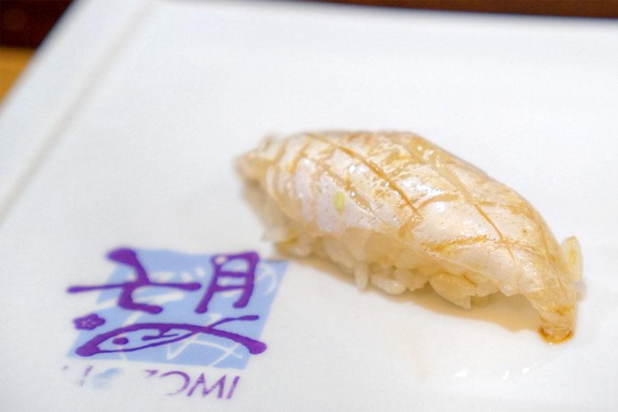 Meichi Dai