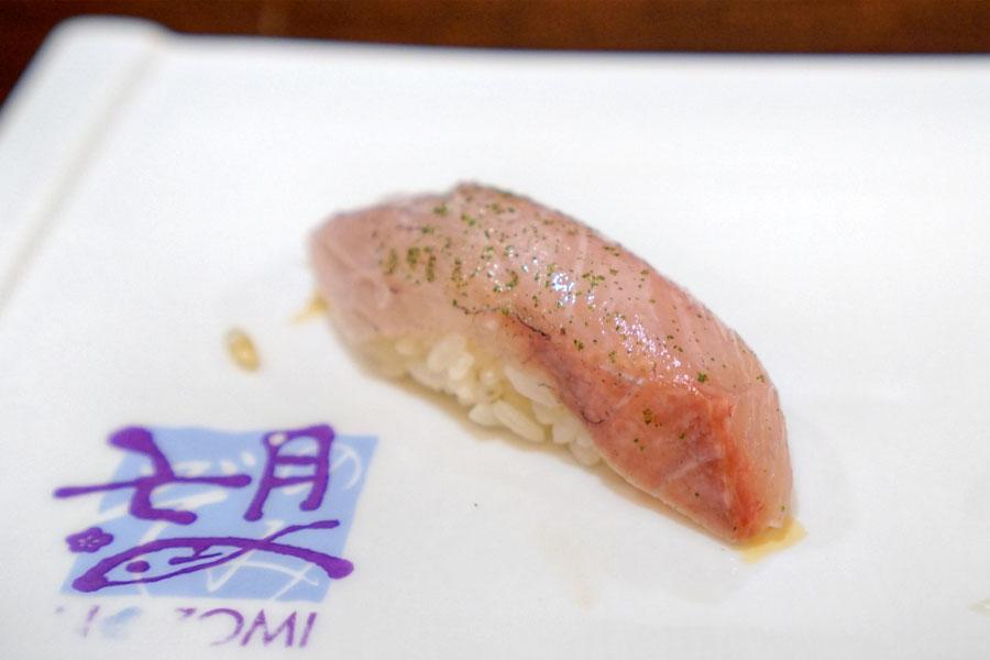 Shiokko