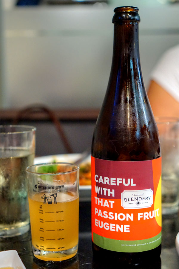 2016 Beachwood Blendery Careful with That Passion Fruit, Eugene