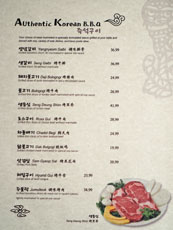 Ong Ga Nae Menu: Authentic Korean B.B.Q