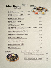 Ong Ga Nae Menu: Main Dishes