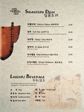 Ong Ga Nae Menu: Signature Dish & Liquor/Beverage