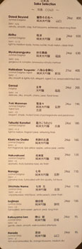 Sushi of Gari Sake List: Cold