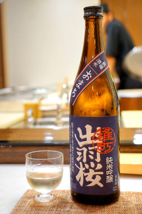 Omachi, Junmai Ginjo