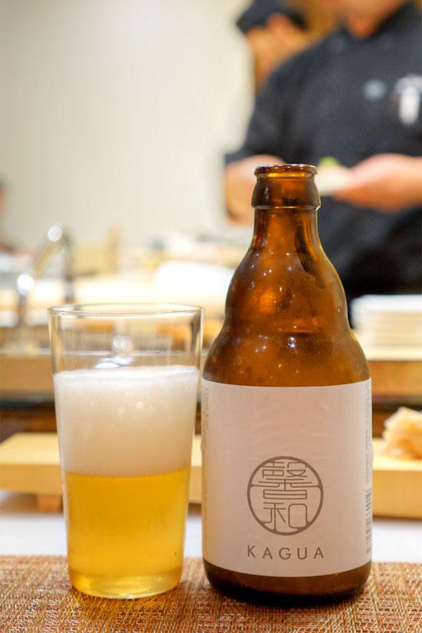 Kagua Blanc, Japanese Scented Ale, Fresh Yuzu