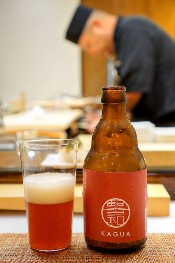 Kagua Rouge, Japanese Scented Ale, Sansho Pepper