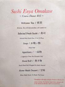 Sushi Enya Menu: Omakase