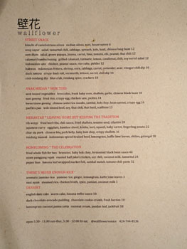 Wallflower Menu