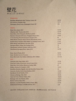 Wallflower Wine List