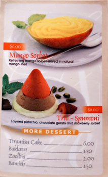 Shiraz Dessert Menu